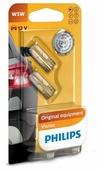 Philips T10 W5W 12V 12961B2 (2 штуки)