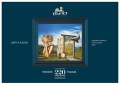 Пазл DaVici Цветок в душе, 220 дет.