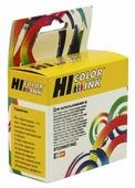 Картридж Hi-Black HB-C6657AE