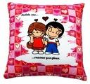 Подушка декоративная Мнушки Любовь - это Счастье 25х25 см (Ап01люб07)