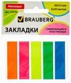 BRAUBERG Закладки клейкие Неоновые пластиковые, 4.5 х 1.2 см (122706)