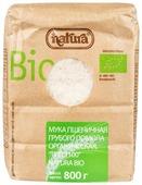 Мука Natura пшеничная грубого помола органическая