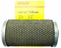 Фильтрующий элемент BOSCH 1457431158