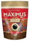 Кофе растворимый Maximus 100% Арабика Mexico сублимированный