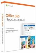 Microsoft Office 365 персональный - подписка (1 пользователь, 1 год, QQ2-00733) лицензия и носитель