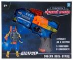 Трансформер 1 TOY Трансботы Звездный арсенал - Дестроер Т16332