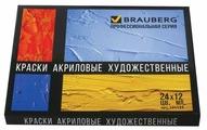 BRAUBERG Краски акриловые Профессиональная серия 24 цвета х 12 мл (191124)