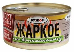 Рузком Жаркое по-домашнему 325 г