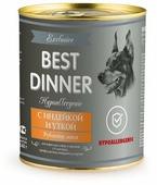 Корм для собак Best Dinner Exclusive Hypoallergenic с Индейкой и Уткой