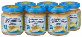 Пюре Бабушкино Лукошко треска-картофель (с 8 месяцев) 100 г, 6 шт.