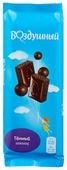 Шоколад Воздушный темный
