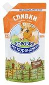 Сгущенные сливки Коровка из Кореновки с сахаром 19%, 270 г