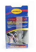 Клей-герметик для ремонта автомобиля ASTROhim АС-9315, 0.055 кг