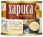 Ecofood Хариса армянская 500 г