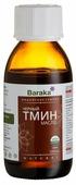 Baraka Масло черного тмина, стеклянная бутылка