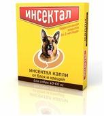 Инсектал Капли от клещей и блох для собак 40–60 кг