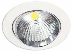 Встраиваемый светильник Citilux Бета CLD002W1