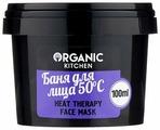 Organic Shop маска Organic Kitchen Баня для лица 50° распаривающая