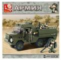Конструктор SLUBAN Вооруженные силы M38-B0301