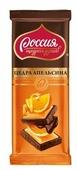Шоколад Россия - Щедрая душа! темный и белый с цедрой апельсина