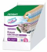 """ЛЕОВИТ Худеем за неделю Каша овсяная """"Черника"""" порционная"""
