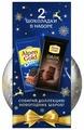 Шоколад Alpen Gold темный + Oreo молочный со вкусом ванили и кусочками печенья + елочный шар