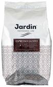 Кофе в зернах Jardin Espresso Gusto