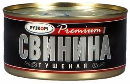 Рузком Свинина тушеная Premium ГОСТ, высший сорт 325 г
