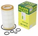Масляный фильтр Mann-Filter HU718/5X
