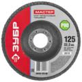 Лепестковый диск ЗУБР 36593-125-80