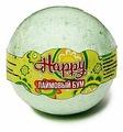 Лаборатория Катрин Happy Бурлящий шар для ванн Лаймовый бум 130 г