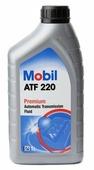 Трансмиссионное масло MOBIL ATF 220