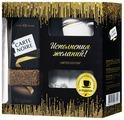 Кофе растворимый Carte Noire Original сублимированный подарочный набор с кофейной парой