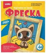 """LORI Фреска из песка """"Милый котёнок"""" (Кп-038)"""
