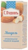 С.Пудовъ Ароматизатор Миндаль