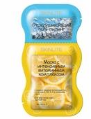 Skinlite набор для лица Отшелушивающий гель-пилинг + Маска с интенсивным витаминным комплексом