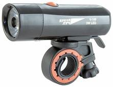 Передний фонарь Яркий Луч V-100