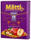 Мюсли Matti хлопья и шарики с орехом и яблоком, коробка