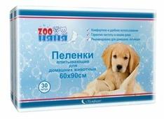 Пеленки для собак впитывающие Зоо Няня Гигиенические 90х60 см