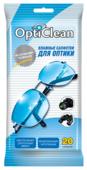 Салфетки Opti Clean для оптики 20 шт.