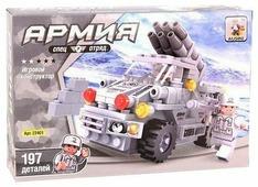 Конструктор Ausini Армия 22401