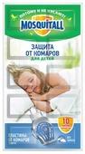 Пластина для фумигатора Mosquitall Нежная защита для детей