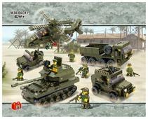 Конструктор SLUBAN Сухопутные войска 2 M38-B0311 JIONT ATTACK
