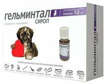Гельминтал Cироп для щенков и собак менее 10 кг 10 мл