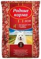 Корм для собак Родные корма Сухой корм для взрослых собак с говядиной