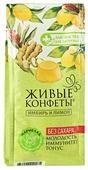 Мармелад Лакомства для здоровья Имбирь и лимон 170 г