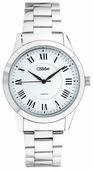 Наручные часы Слава 1731989/2035-100