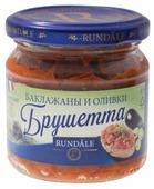 Соус Rundale Брушетта с баклажанами и оливками, 180 г