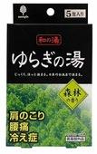 KIYOU Соль для ванн Горячие источники Аромат леса 125 г