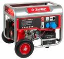 Бензиновый генератор ЗУБР ЗЭСБ-4500-ЭНА (ATS) (4000 Вт)